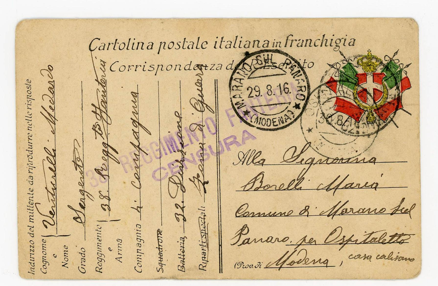 Laboratori di didattica della storia. Una cartolina inviata dal soldato Medardo Venturelli alla fidanzata Maria Borelli.