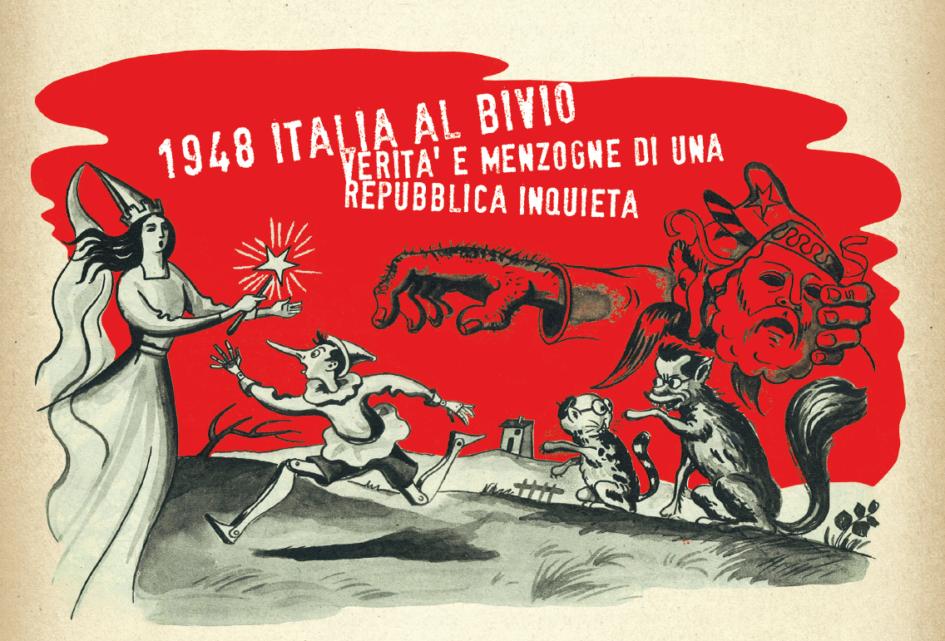 Mostra sulle elezioni del 1948: 1948. Italia al bivio
