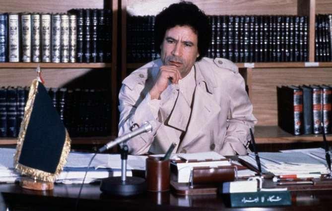 Il colonnello Muʿammar Gheddafi in una foto degli anni Ottanta - strage di Ustica